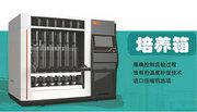 电热恒温培养箱,隔水式培养箱,生化培养箱